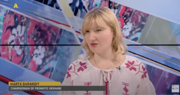 UATV about Promote Ukraine