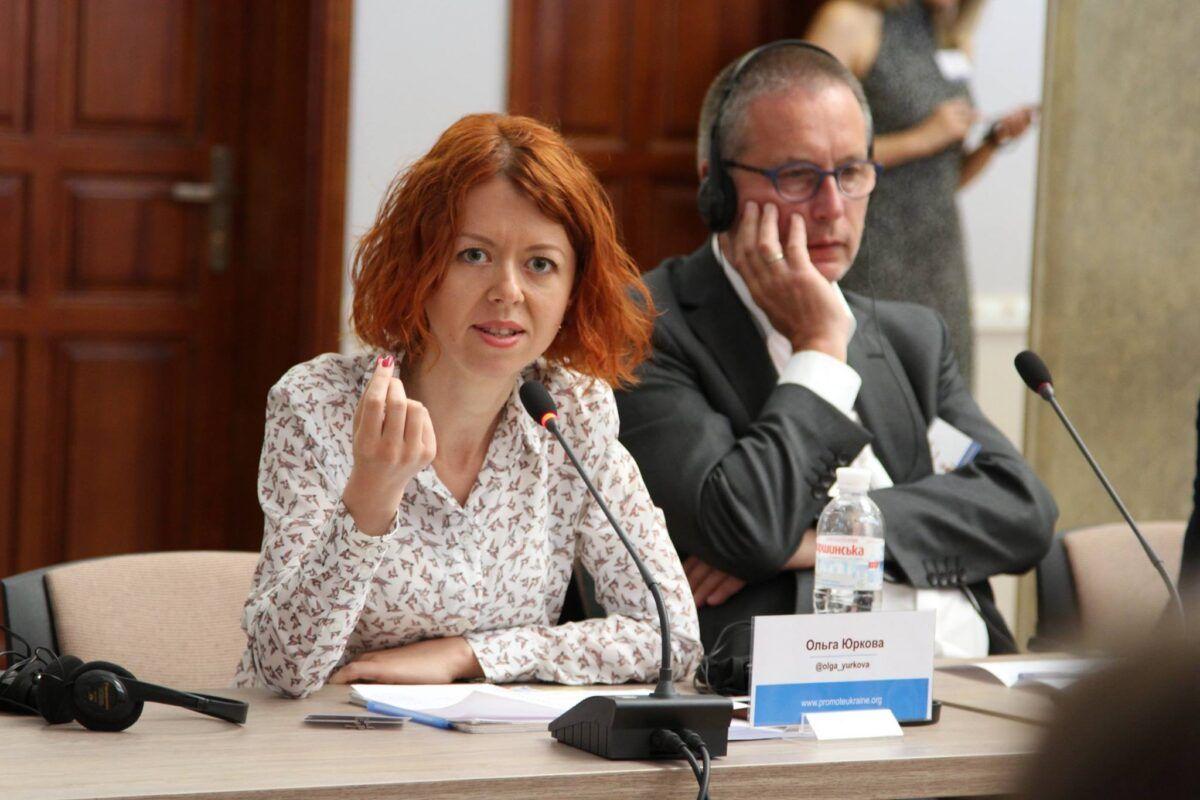 Olga Yurkova