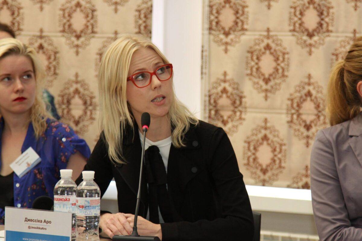 Jessica Aro - Image of Ukraine