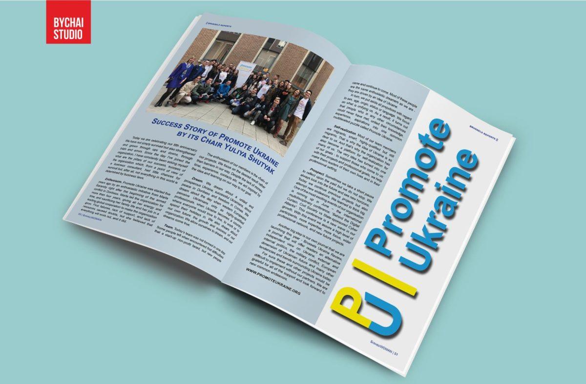 Success Story of Promote Ukraine By its Chair Yuliya Shutyak