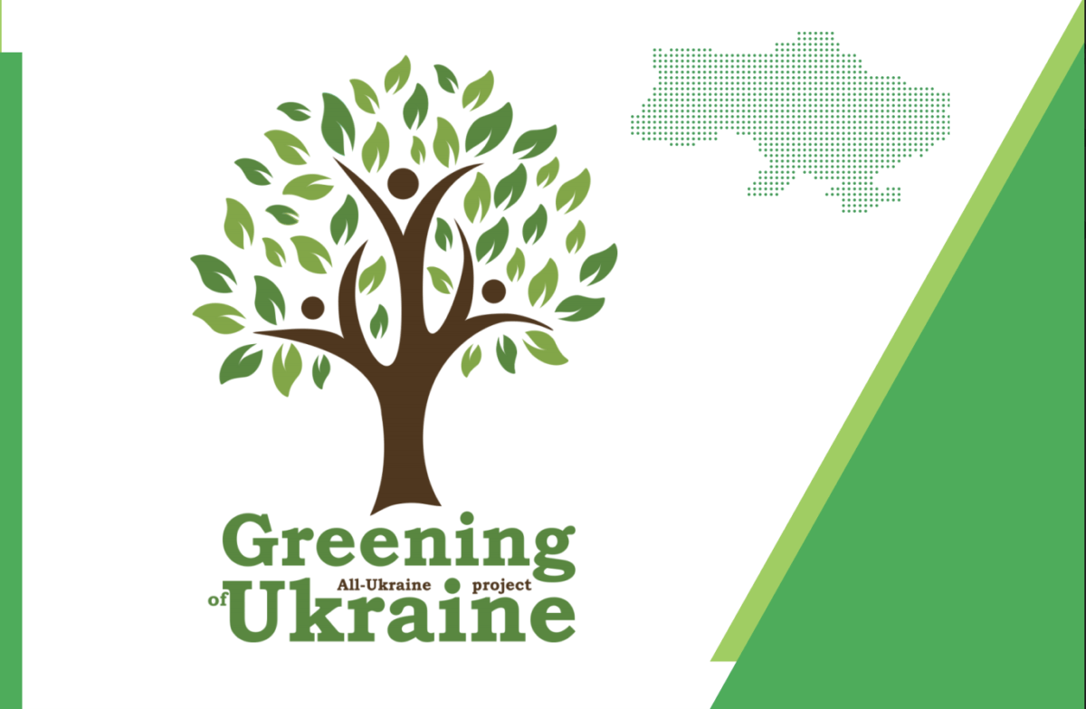 1,000,000 trees will be planted in Ukraine in 1 day