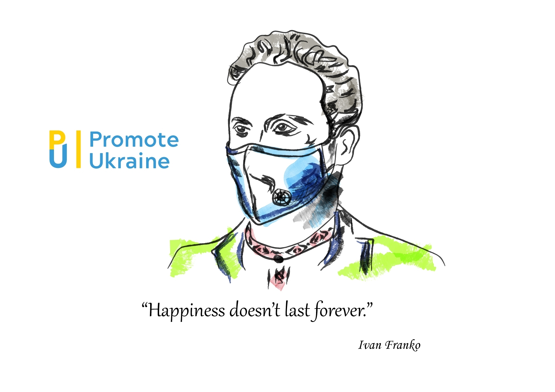 Ukrainian activists abroad raise money for health workers in Ukraine