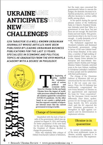 Ukraine anticipates new challenges