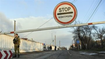 The Ukrainian authorities see 12 scenarios in Donbas