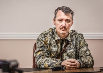 The interview with Girkin will be sent to the International Criminal Court