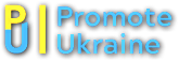 Promote Ukraine – голос України в ЄС