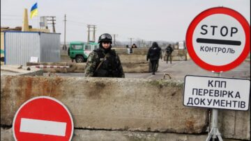The Ukrainian Armed Forces serviceman disappeared on the administrative border with Crimea