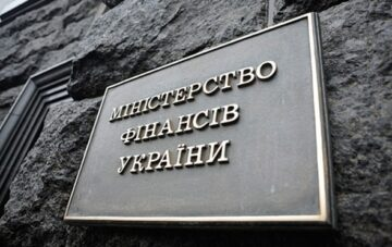 Ministry of Finance: The amount of financial support for Ukraine from the IMF will not change