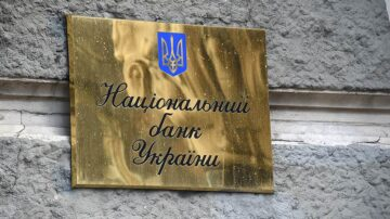 NBU Recorded Foreign Capital Outflow from Ukraine