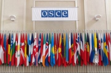 Statement by Ministry of Foreign Affairs of Ukraine on Extension of OSCE SMM's Mandate