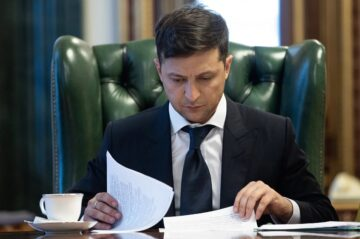 Ukraine's President Approved National Security Strategy