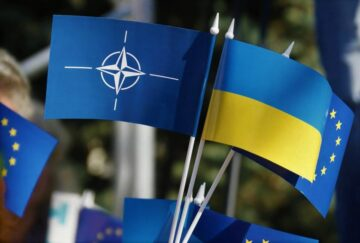 Ukraine has joined the NATO Enhanced Capabilities Program