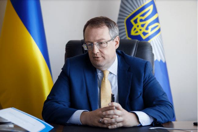 Anton Gerashenko expert
