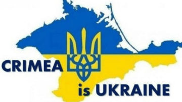 Seventh Anniversary of Start of Occupation of Crimea: Ukraine Calls for Increased Pressure on Russia