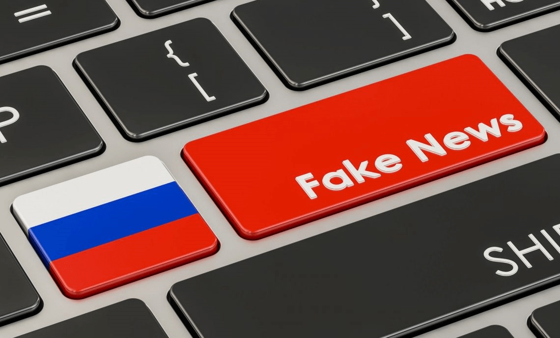 Russian fakes about Ukraine