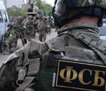 FSB detained colonel on suspicion of collaboration with the Security Service of Ukraine