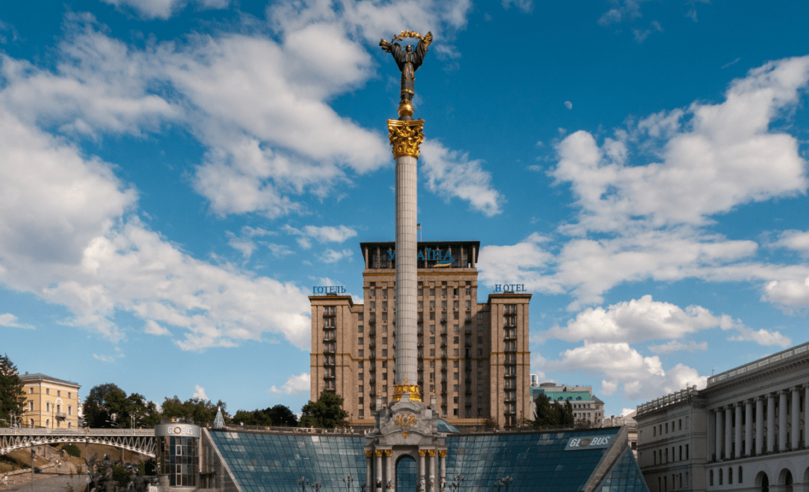 the city of Ukraine Kyiv