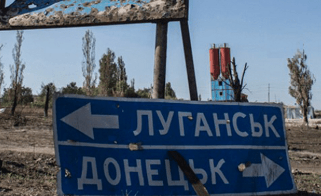 ORDLO occupied Donbas