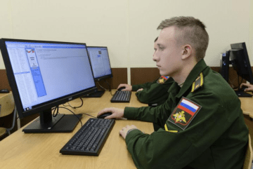 Units of psychological operations of the Russian army operate against Ukraine