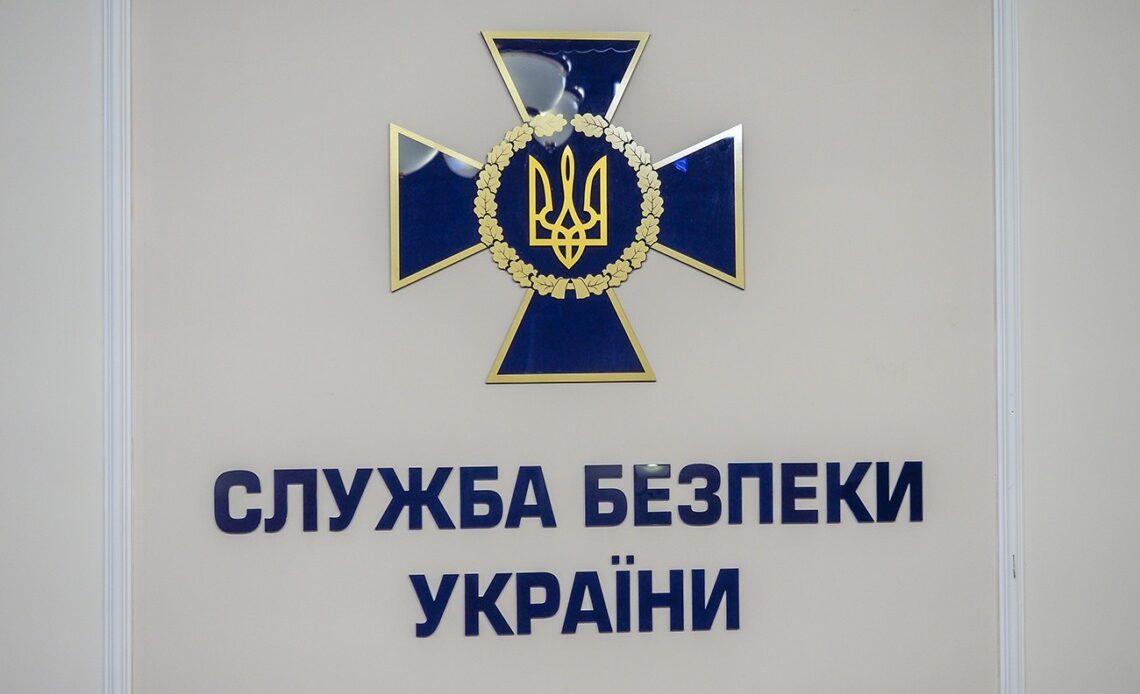 SB Ukraine