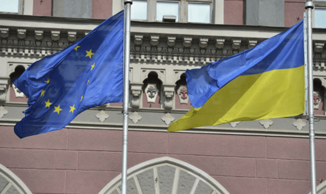 Ukrainian and European flags