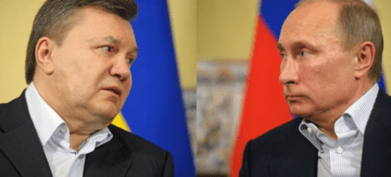 State Investigation Bureau charges Yanukovych and two ministers with treason