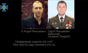 Agent of the GRU of the Russian Federation