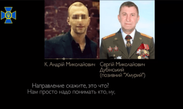 "A Curator of ""DNR's"" Fighters Detained in Kyiv (Video)"