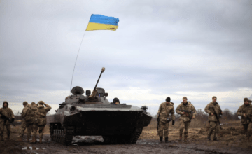 Ukraine's Military Security Strategy: Russian Federation Remains Military Adversary