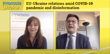 Ukraine remains an important partner for the EU