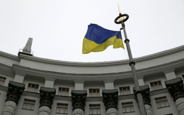 Ukraine to Hold Donbas Local Elections under a Special Law