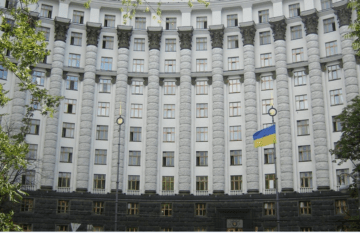 Ukraine to Strengthen Critical Infrastructure Cybersecurity