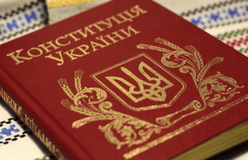 Ukraine not to Change the Constitution at Russia's Requirement