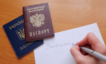 Crimean Residents Are Fined for Ukrainian Passports
