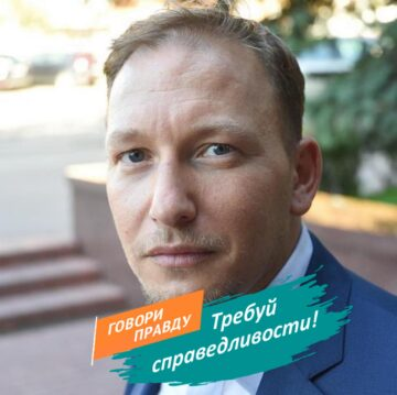 "Belarusian presidential candidate Andrey Dzmitryeu: ""The majority of Belarusians want a new leader"""