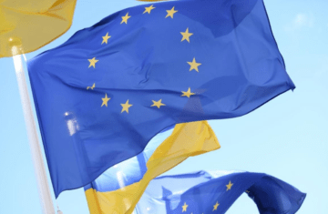 EU to Support Public Administration Reform in Ukraine