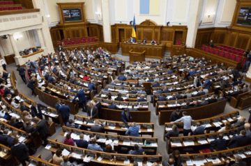 Verkhovna Rada Plans to Set Up Temporary Commission of Inquiry into 'Wagner Group Fighters' and 'Medvedchuk-Surkov Tapes'