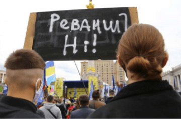 Ukraine may face pro-Russian revenge