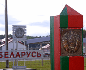 Kyiv Joined the EU Sanctions on Belarus