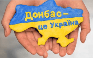 Donbas: Fockin's Statements Caused a Scandal