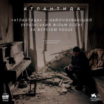 Український фільм про війну на Донбасі  потрапив до «Європейського Оскара»