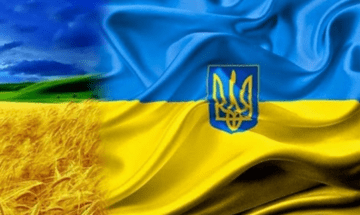 World Leaders Congratulate Ukraine on the 29th Anniversary of Independence