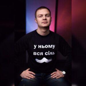 Igor Chava expert