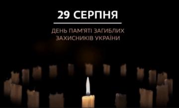 Ukraine's Defenders to be Honoured in Ukraine