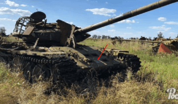 Cemetery of Destroyed Military Hardware Found Next to Rostov