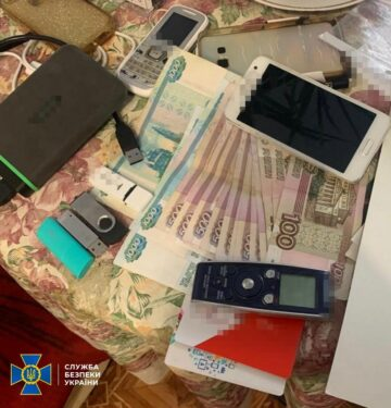 SBU Exposed the FSB Intelligence Network in Kherson Region