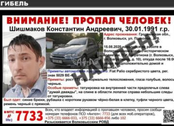 У Білорусі знайшли мертвим члена виборчкому, який відмовився підписувати протокол виборів