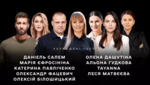 TV series Ukraine