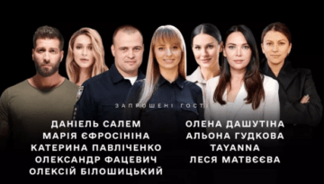 Ukraine launches TV Series About Family Violence