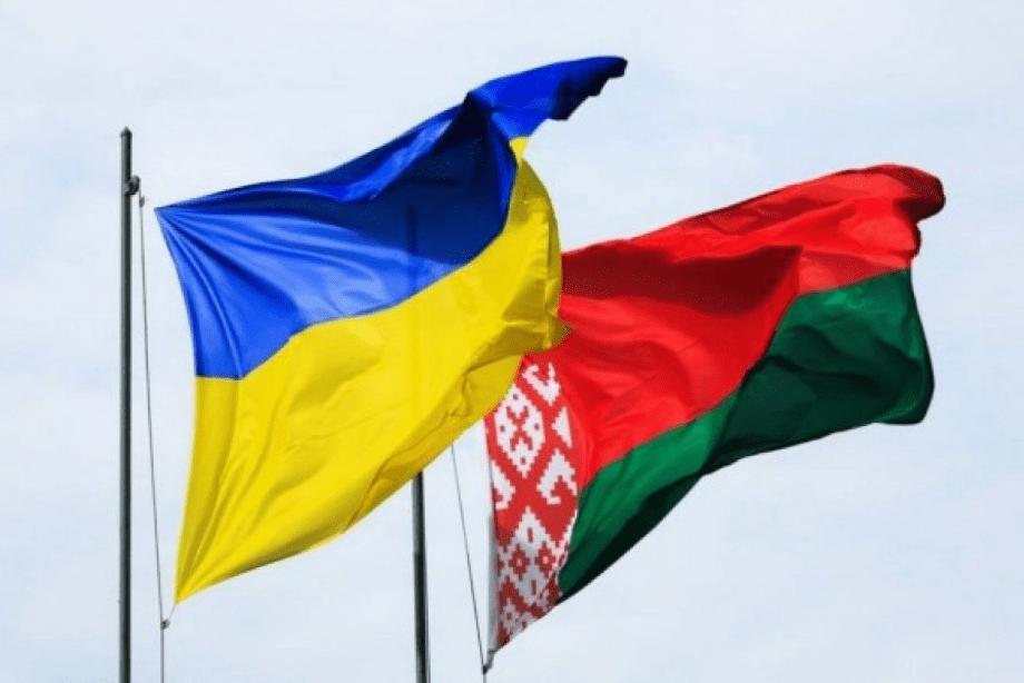 Ukraine - Belarus